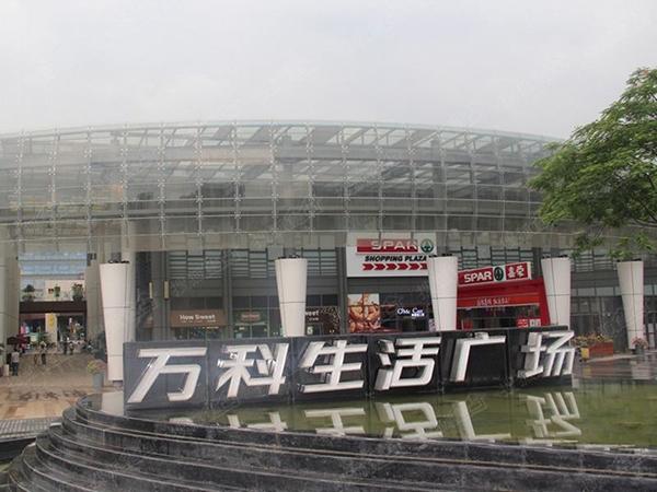 松山湖万科生活广场.jpg