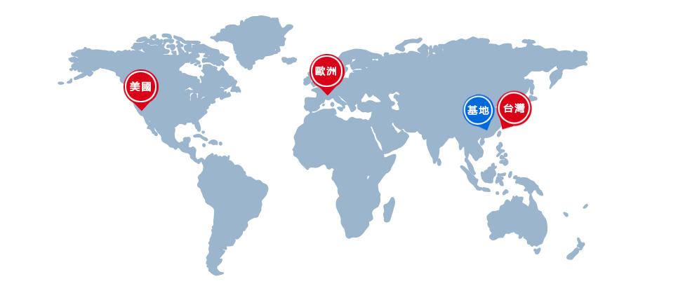 对外合作-东莞市生物技术产业发展有限公司 拷贝.jpg